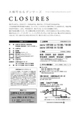 closures_flyer_back.jpg