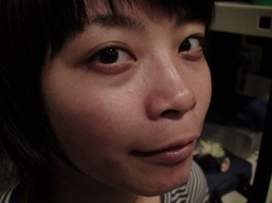 Shiori Tada