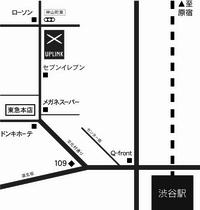 アップリンク地図